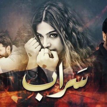 Saraab Episode 7 Promo HUM TV Drama