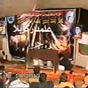 Allama Syed Ali Raza Najafi SB