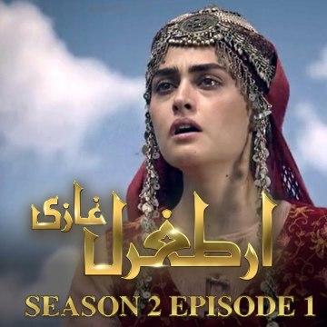 Ertugrul Ghazi Urdu - Episode 1- Season 2