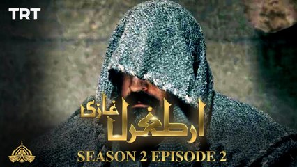 Ertugrul Ghazi Urdu - Episode 2- Season 2