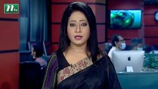 NTV Modhyanner Khobor | 25 September 2020