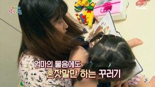 [KIDS] whining child, Seo Ha-yoon, 꾸러기 식사교실 20200925