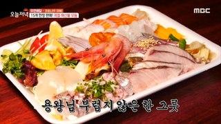 [TASTY] collection of seasonal seafood, 생방송 오늘 저녁 20200925
