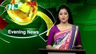 NTV Evening News | 25 September 2020