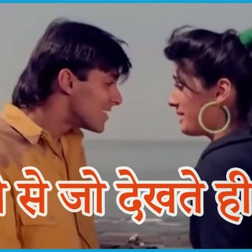 Tumse Jo Dekhte Hi (HD) | Patthar Ke Phool (1991) | Salman Khan | Raveena Tondon | Romantic Song