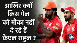 IPL 2020 : Why Chris Gayle is not playing for KXIP? KL Rahul answers | Oneindia Sports
