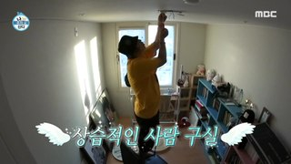 [HOT] Lee Si-eon secretly repairing light bulbs, 나 혼자 산다 20200925