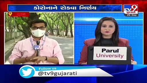 7-day home quarantine for outsiders (with Covid like symptoms) coming to Surat