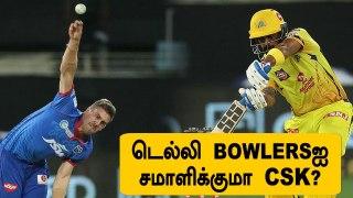 IPL 2020: Chennaiக்கு 176 runs target; காப்பாற்றிய Prithivi Shaw   OneIndia Tamil