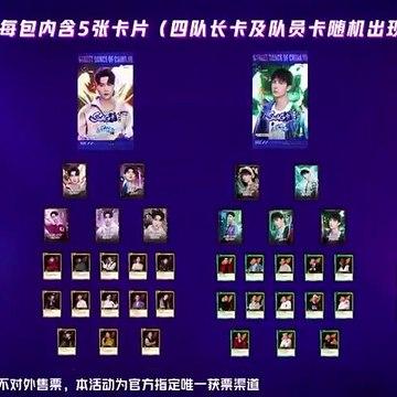 Street Dance of China Season 3 Ep 9-2 English subtitles (2020) Chinese tvshow  _2/2_