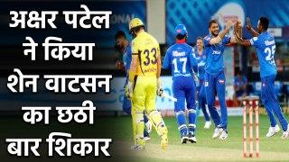 IPL 2020 CSK vs DC: Axar Patel gets Shane Watson for the sixth time | Oneindia Hindi
