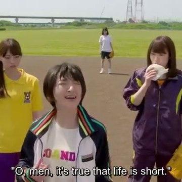 Hatsumori Bemars - 初森ベマーズ - E2 English Subtitles
