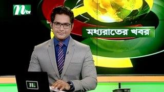 NTV Moddhoa Raater Khobor | 26 September 2020