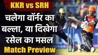 IPL 2020 SRH vs KKR: Match Preview | Head to head | Match Stats |Records| Prediction| वनइंडिया हिंदी