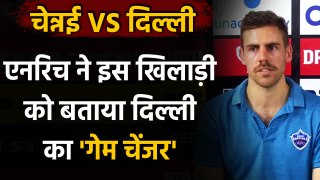 IPL 2020 CSK vs DC: DC's Anrich Nortje praises Axar Patel, calls him Awesome Bowler | वनइंडिया हिंदी