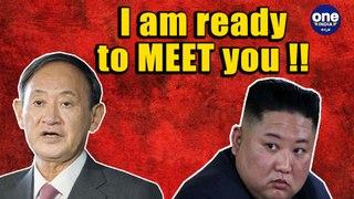 North Korea ಅಧ್ಯಕ್ಷನ್ನ meet ಮಾಡ್ತೀನಿ , ನೋ Tension   Oneindia Kannada