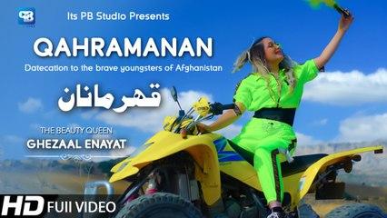 Ghezaal Enayat New Song 2020 | Qahramanan - NEW AFGHAN SONG | غزال عنایت Farsi Song Official VIdeo
