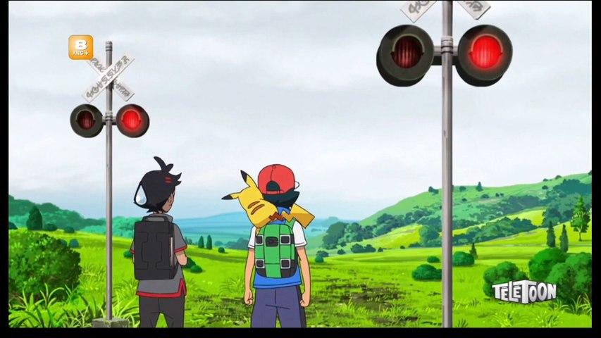 Pokemon Saison 23 Épisode 5 - L'effet Dynamax!