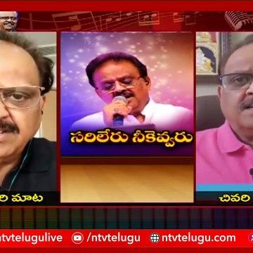 SP Balasubrahmanyam Last Words And Last Song On Coronavirus  NTV