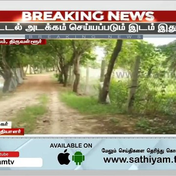SPB உடல் அடக்கம் செய்யப்படும் இடம் இது தான்  RIP SPB  SP Balasubrahmanyam  SPB Latest News