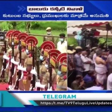 అమర గాయకునికి అంతిమ వీడ్కోలు. SP Balasubrahmanyam Final Rites - TV9