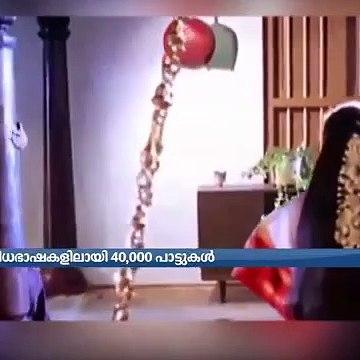 ഇതുപോലൊരാള് ഈ ജന്മത്തിലിനി ഇല്ല; എസ്പിബിയുടെ സംഗീതം, ജീവിതം  S P Balasubrahmanyam