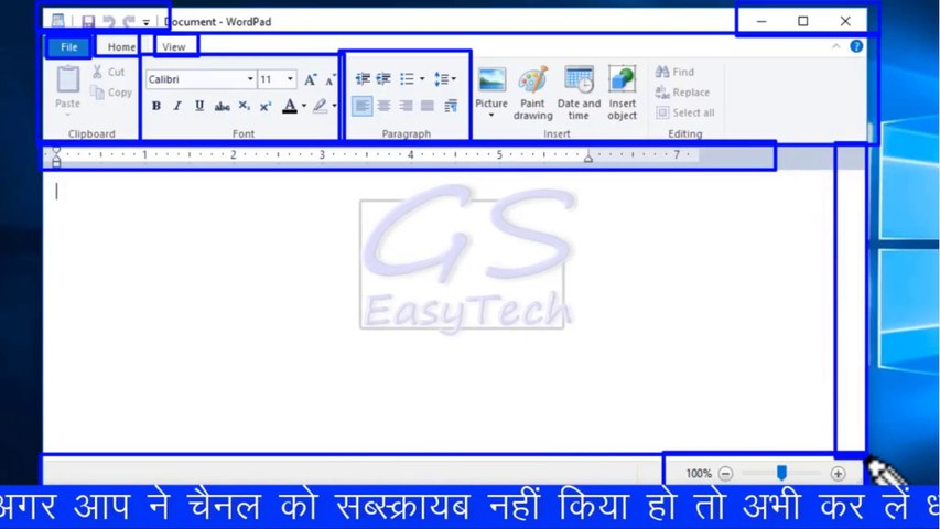 Wordpad full course In Hindi for CCC, CCA, DCA and ADCA Students