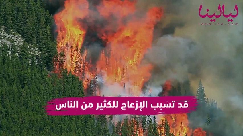 تفسير رؤية النار و الحريق في المنام