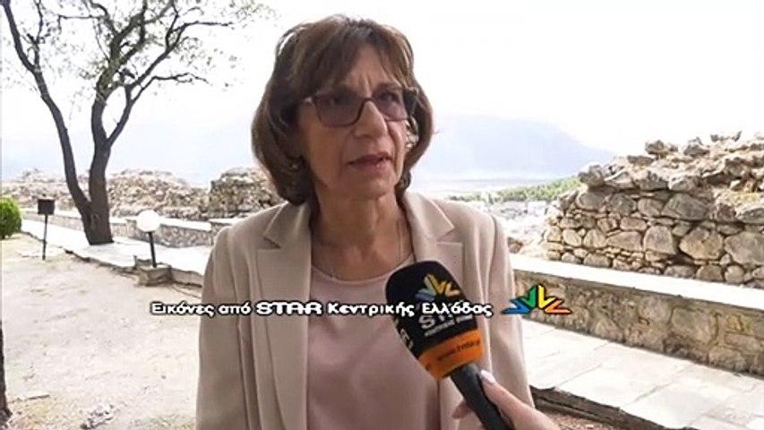 Ε. Καράτζαλη : «Όχι στην υποβάθμιση του αρχαιολογικού χώρου. Ελπίζουμε να είναι προσωρινή λύση»
