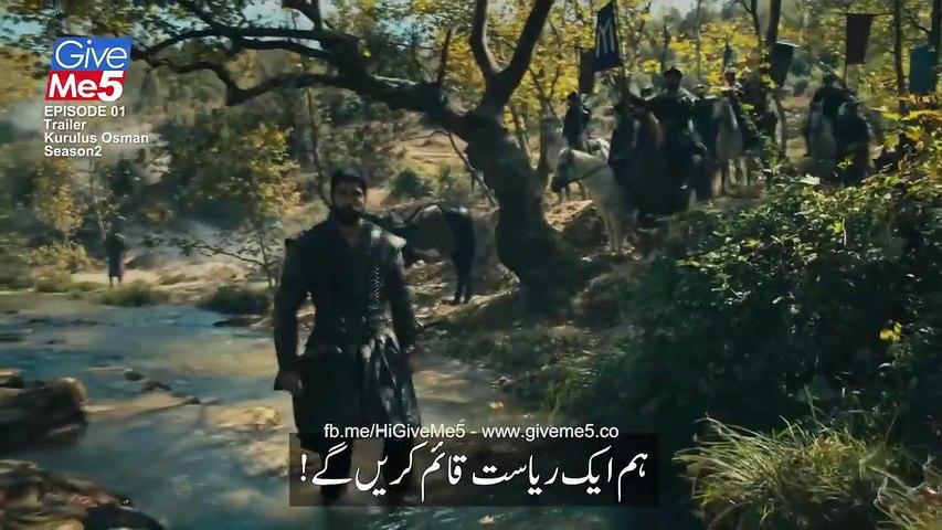 Kuruluş Osman EPISODE 01 Season 2 Trailer with Urdu Subtitles - GiveMe5