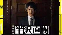 半沢直樹2020#1~#10最終話<全話無料見逃し配信再放送/シーズ