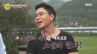 [HOT] country with a lot of fierce fighting 선을 넘는 녀석들 리턴즈 20200927