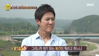 [HOT] Wang Geon's How to Catch a Tiger 선을 넘는 녀석들 리턴즈 20200927