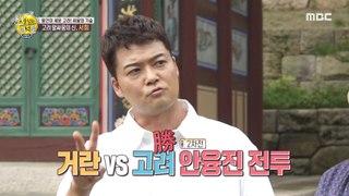 [HOT] Seo Hee's Appearance 선을 넘는 녀석들 리턴즈 20200927