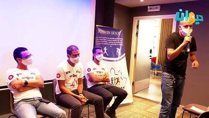 ندوة صحفية لجمعية Run in Sfax بمناسبة مشاركتها في النسخة الرابعة لمارطون ULTRA MIRAGE