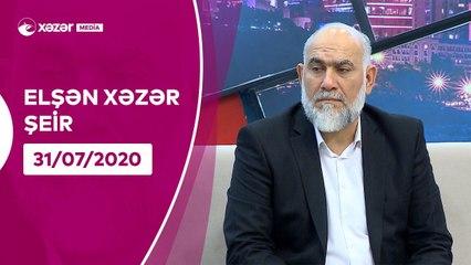 Elşən Xəzər - Şeir