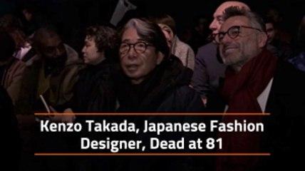 Kenzo Takada Has Died