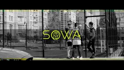 SOWA - Не дилема