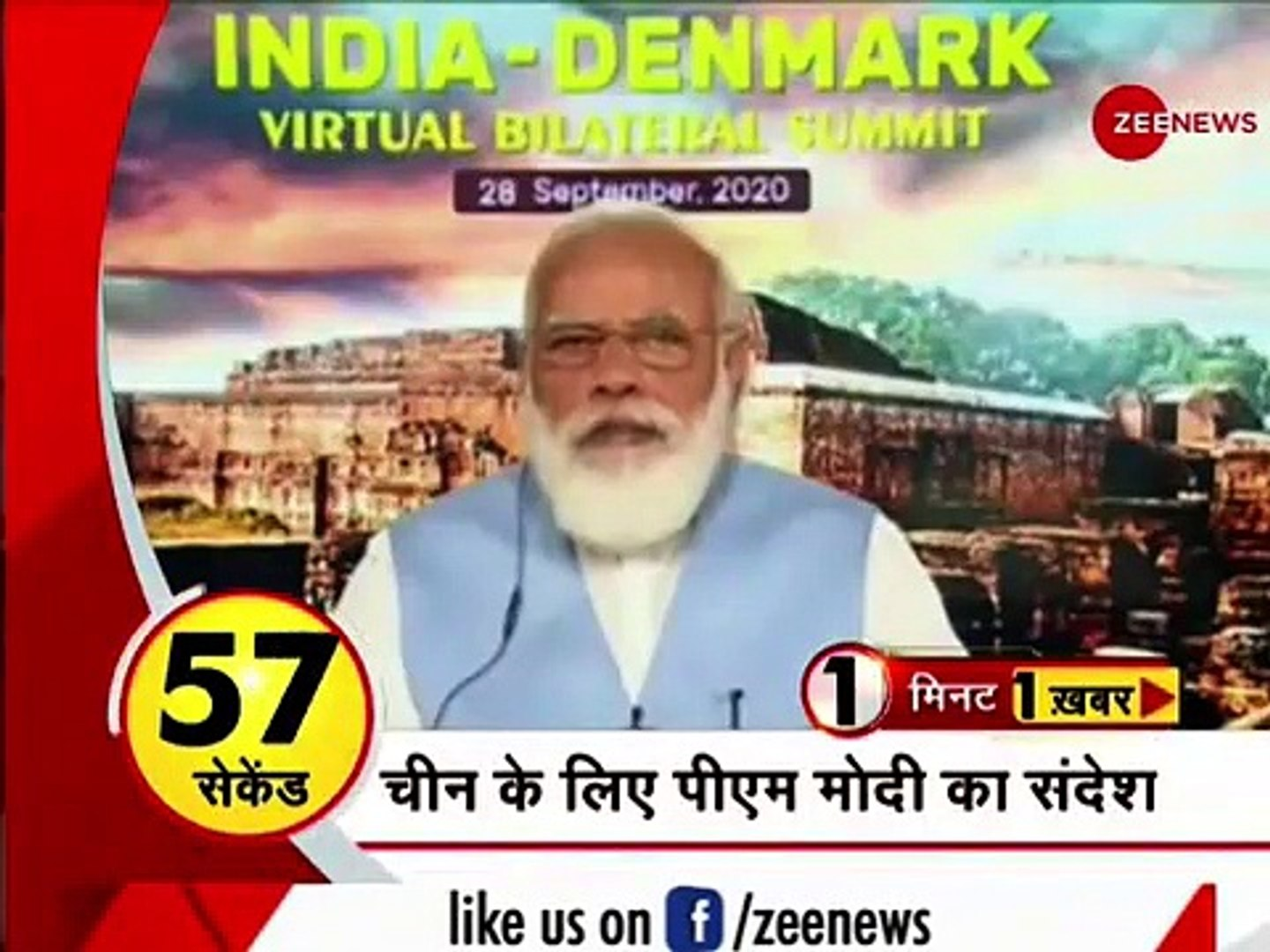 Latest news in hindi|| Top 10 latest news|| Today breaking news|| ALL the News