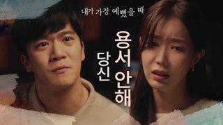 [HOT] Lim Soo-hyang Ships Ha Seok-jin's Hand, 내가 가장 예뻤을 때 20200930