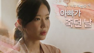 [HOT] The day my dad died, 내가 가장 예뻤을 때 20200930