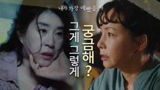 [HOT] Kim Mi-kyung, who suffered from domestic violence, 내가 가장 예뻤을 때 20200930