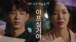 [HOT] Ji-soo Walking Along Im Soo-hyang, 내가 가장 예뻤을 때 20200930