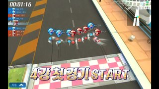 [HOT] [Mobile Racing Game] MONSTA X & PENTAGON to the finals, 2020 아이돌 e스포츠 선수권 대회 20201001