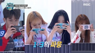 [HOT] [Mobile Shooting Game] N.Flying YOO HWE SEUNG VS LOONA & GWSN, 2020 아이돌 e스포츠 선수권 대회 20201001
