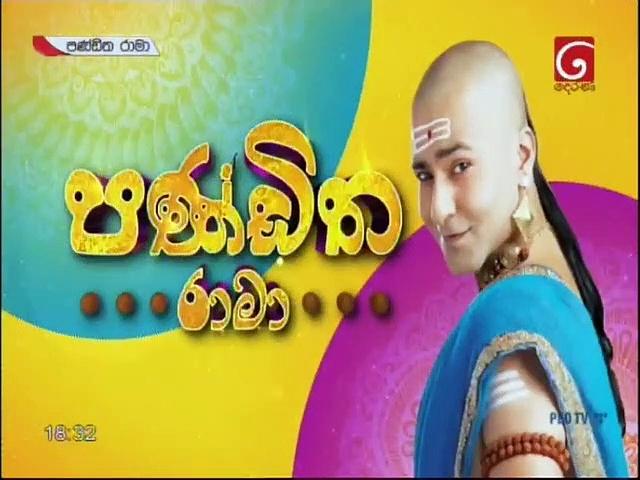 Pandith Rama 01-10-2020 Thumbnail