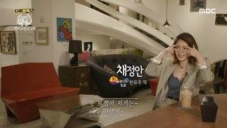 [HOT] Lee Sun-kyun Watching Romance Acting at the Time, 다큐플렉스 20201001