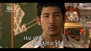 [HOT] The presence of the actor Ian that everyone remembers., 다큐플렉스 20201001