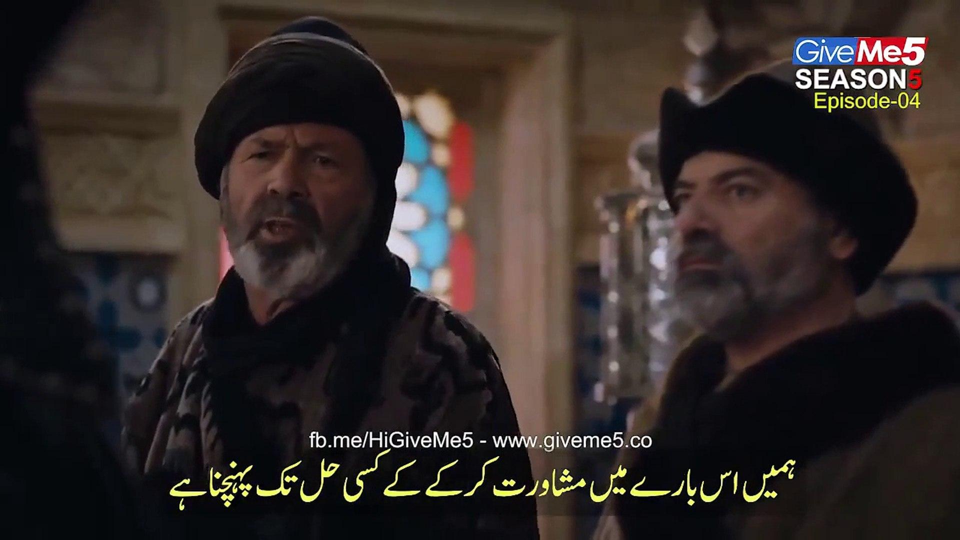 Dirilis Ertugrul Ghazi Season 5 in Urdu Subtitle Episode 3 & 4
