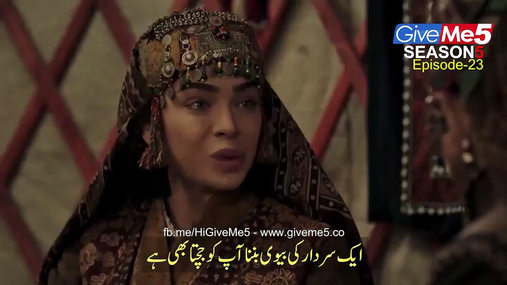 Dirilis Ertugrul Ghazi Season 5 in Urdu Subtitle Episode 23 & 24